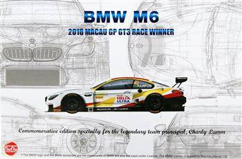 NuNu 24008 BMW M6 GT3 2018 Macau GP Winner